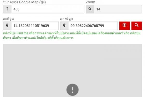 Map กับ youtube