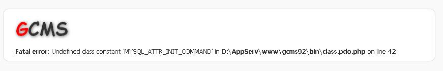 ติดตั้ง gcms 9.2 ไม่ผ่านครับ