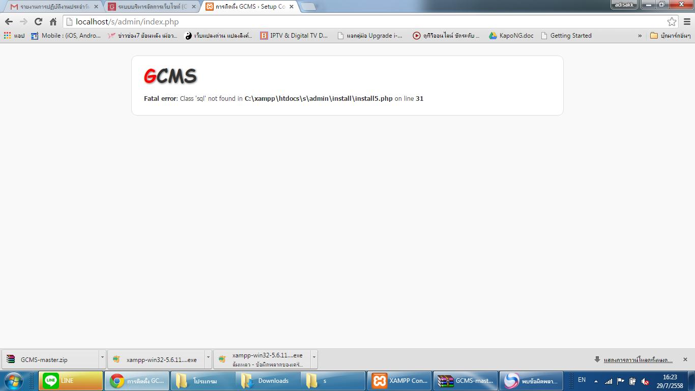 พบข้อผิดพลาดในการติดตั้ง ใช้งาน GCMS แจ้งได้ที่กระทู้นี้เลยครับ