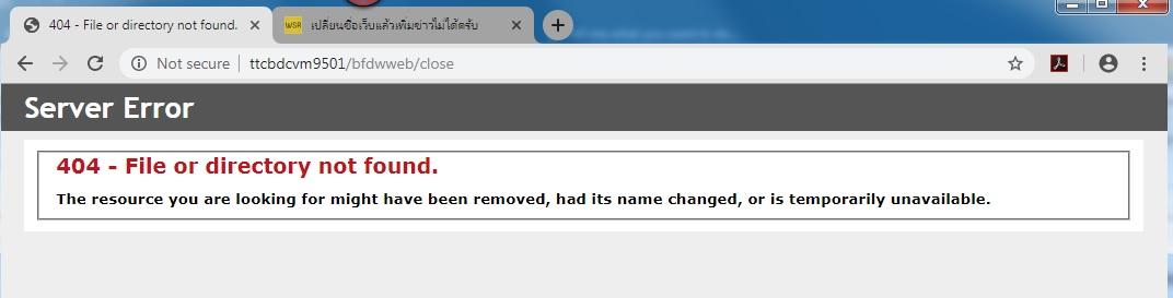 เปลี่ยนชื่อเว็บแล้วเพิ่มข่าวไม่ได้ครับ