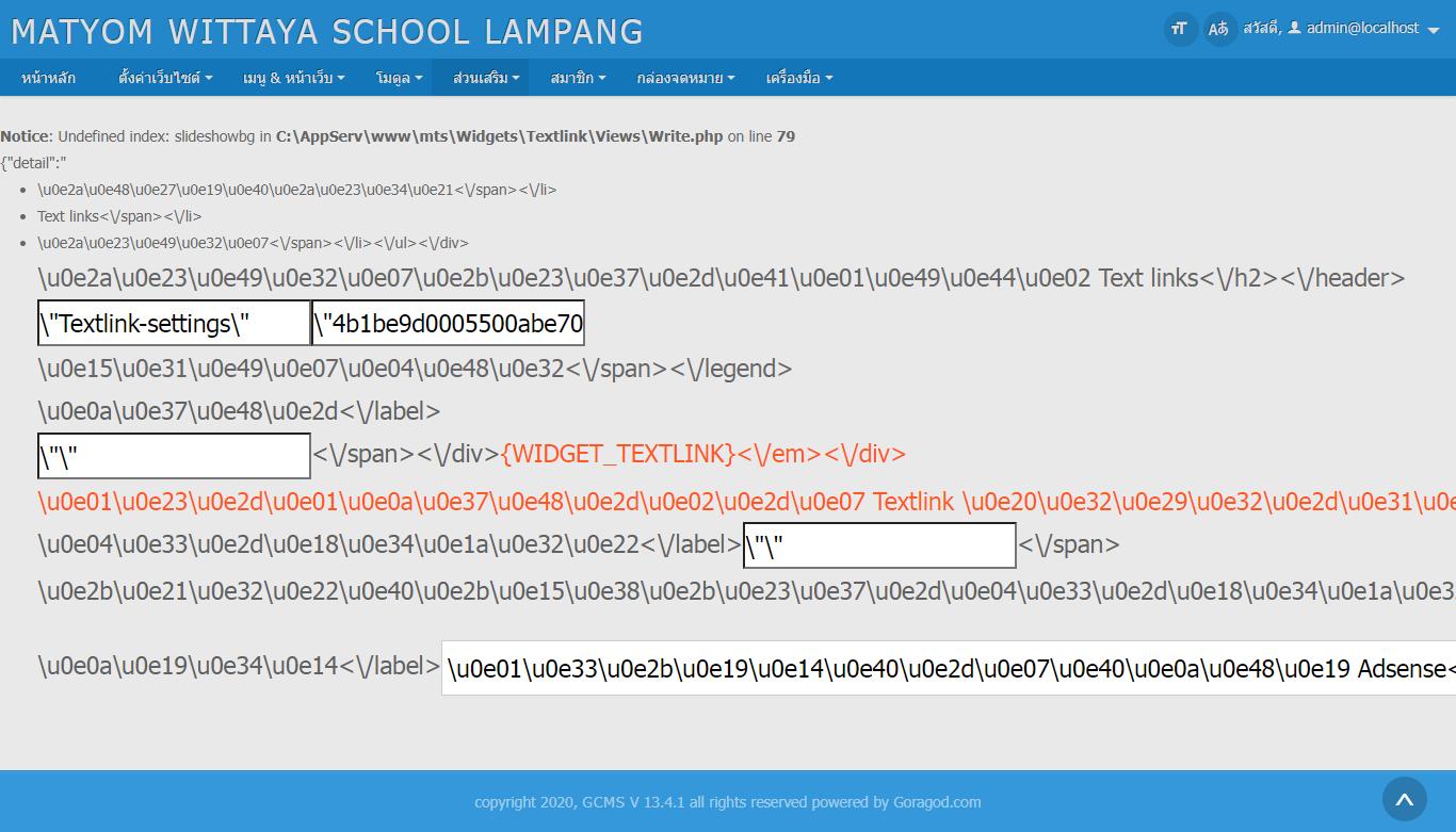 รบกวนช่วยดู widget textlink ให้หน่อยครับว่า Error นี้เกิดจากอะไร